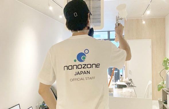 ナノゾーンコート施工