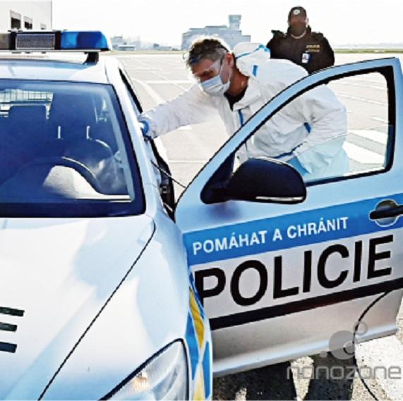 警察のナノゾ-ンコート